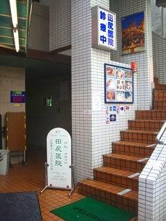 ※エレベーターは下の写真左奥にございます。